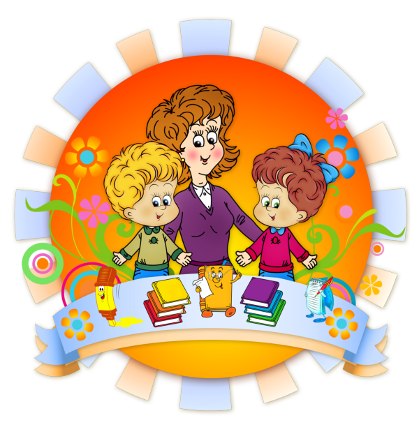 Игровая модель лагеря - Программа Комплексная краткосрочная программа лагеря с дневным пребыванием детей Удивительное.